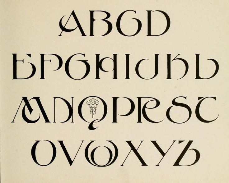 Letras para tatuajes de nombres fonts calligraphy and for Disenos de literas