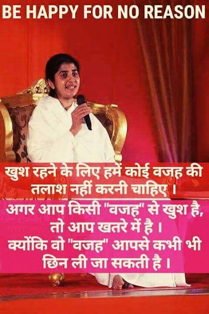 Bk Sister Shivani Quotes In Hindi: Pin By Om Shanti On Hindi Quotes