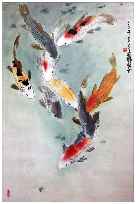 Lifelines Selected Works Work By Thanapoom Boonipat Fish Drawings Koi Fish Drawing Goldfish Art