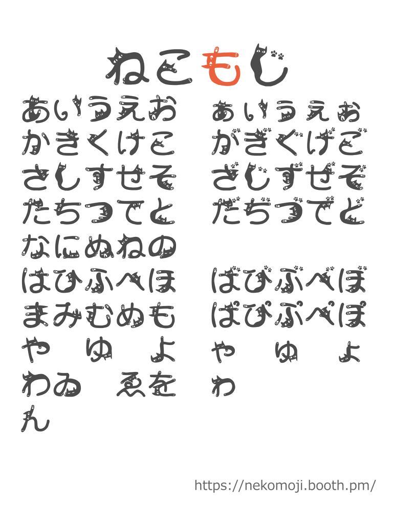 Pin By Yu Zzechi On Kanji ひらがな フォント かわいい ひらがな 2020 フォント かわいい 可愛い文字 文字 デザイン