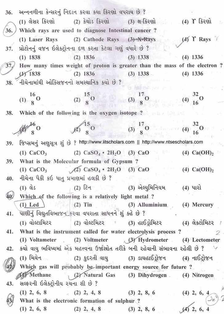 ntse 2013 sat question paper