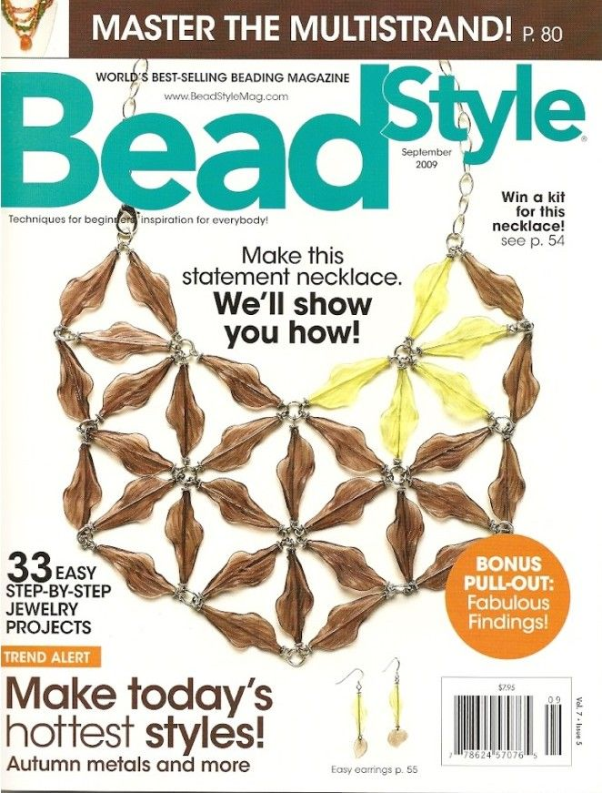 Bead Style - September 2009