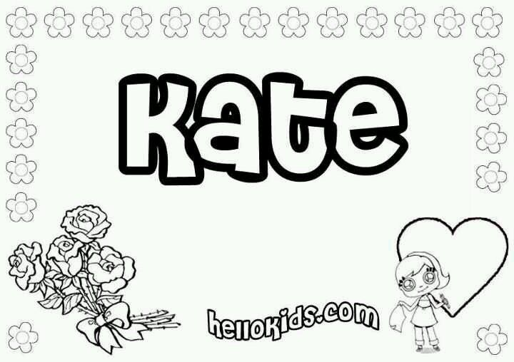 Kate name  Name coloring pages, Coloring pages, Beginning of school