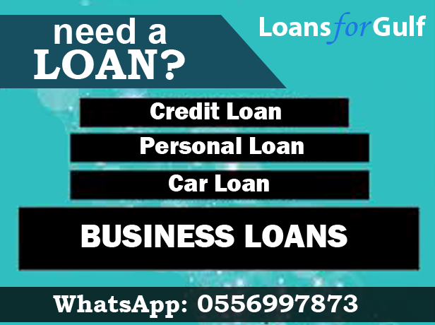 Pin By Loansforgulf On Loans For Gulf Site Personal Loans Need A Loan Business Loans