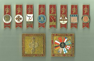 Novelties and Gifts 165937: 1979 Russian Hockey World Championships Set Of 10 Lapel Pins Impressive BUY IT NOW ONLY: $34.95