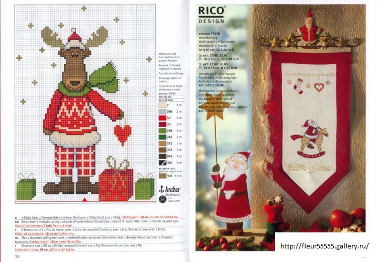 Gallery.ru / Фото #139 - Rico 84, 85, 86, 87, 88, 89, 90,91 - Fleur55555