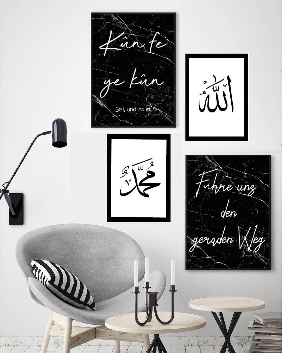 Führe uns den geraden Weg... Set mit oder ohne Bilderrahmen erhältlich. In den Größen A4, A3 und A5. Bei Interesse bitte DM #wanddeko #dekoration #hamburg #köln #allah #rosen #rosa#schönerwohnen #wohnzimmer #islamicprints #posterdesign #poster #scandinaviandesign #inneneinrichtung #art #artprint #geschenk #giftideas #wallart #graphicdesign #w #wanddekowohnzimmer