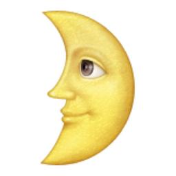First Quarter Moon With Face Emoji U 1f31b U E04c Emoji Moon Face Emoticons Emojis