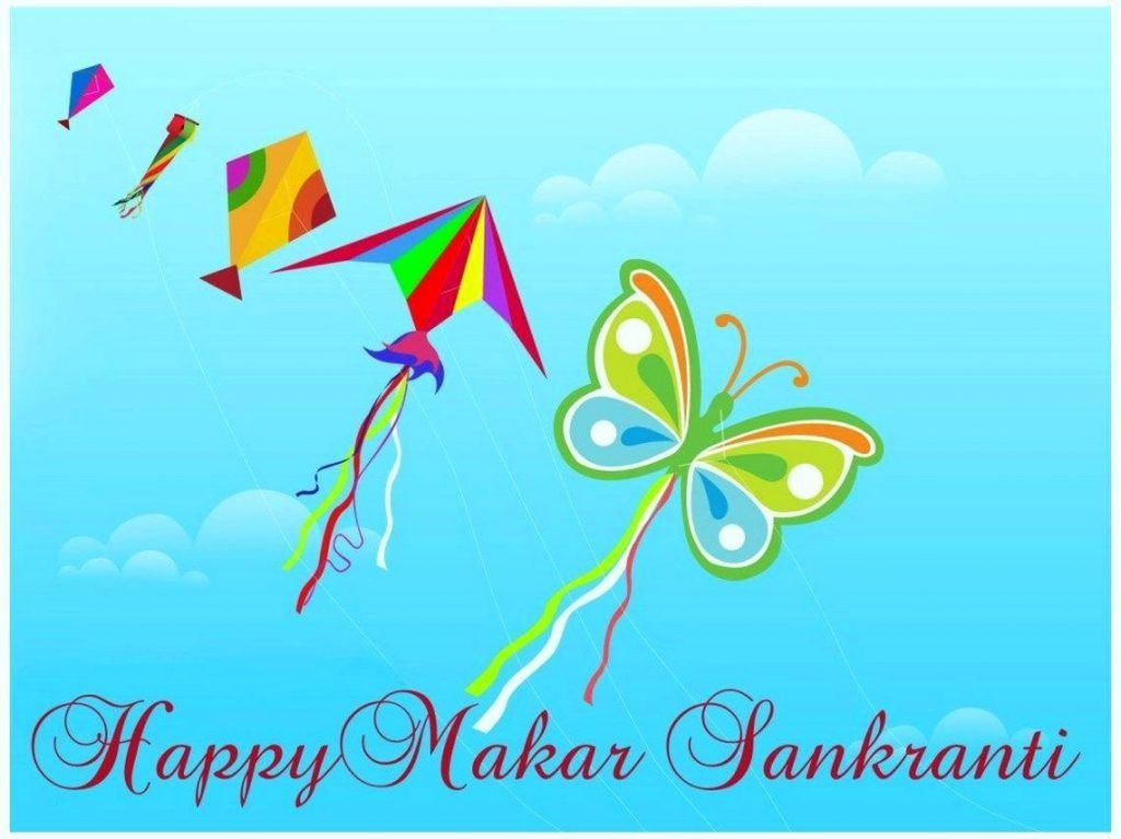Happy Makar Sankrai Uttarayan Hd Wallpaper Photos Download