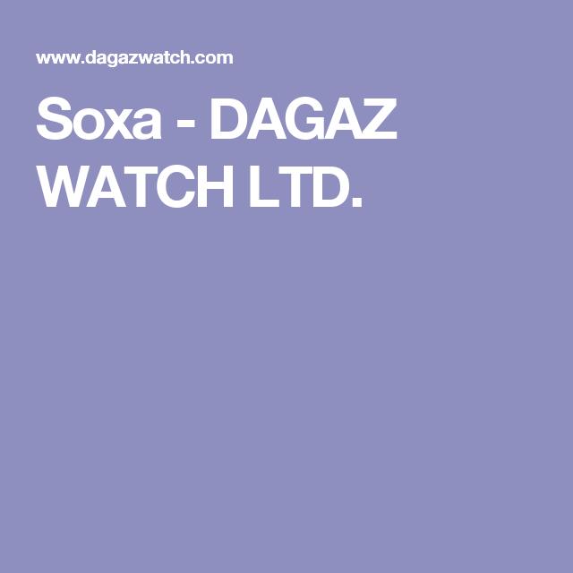 Soxa - DAGAZ WATCH LTD.