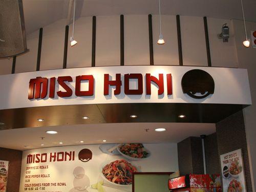 Pin on stuff | Restaurant names Shopping humor Engrish