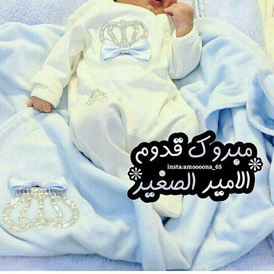 ثيمات 1 Baby Boy Cards Boy Cards Floral Logo