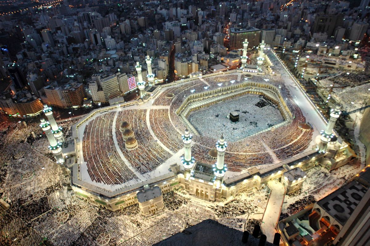 Image Result For Kaaba Wallpapers High Resolution