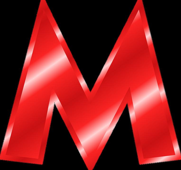 Alphabet, M, Abc, Letter | M | Pinterest | Photo illustration ...
