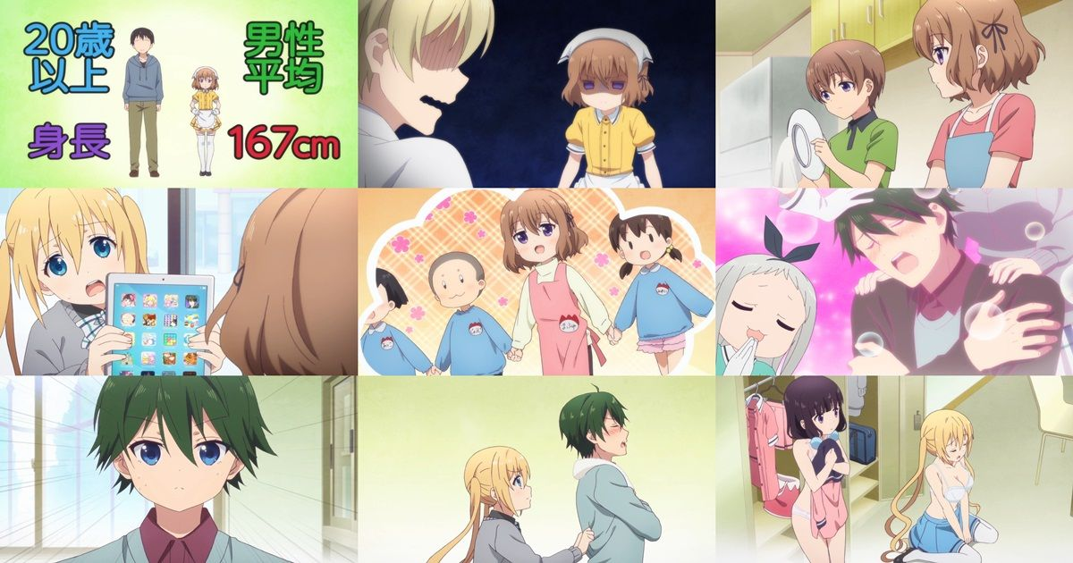 Blend S ตอนที่ 10 Anime, Fictional characters, Family guy