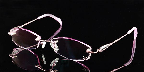 96bf40688cb Script glasses