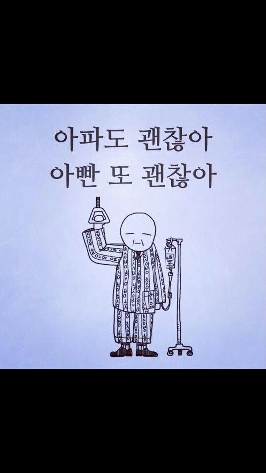from 하상욱