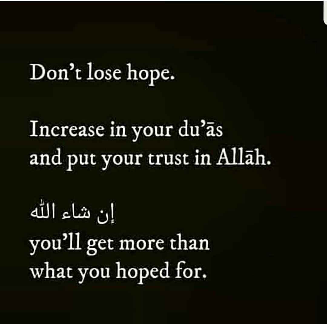 Insha allah..one d Allah quotes, Islamic inspirational