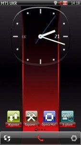 Download Red & Black Clock S60v5 Theme 40572 from Free Nokia Themes