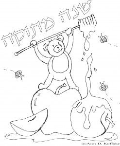 Rosh Hashonah Coloring Page Rosh Hashana Crafts Rosh Hashanah Jewish Crafts