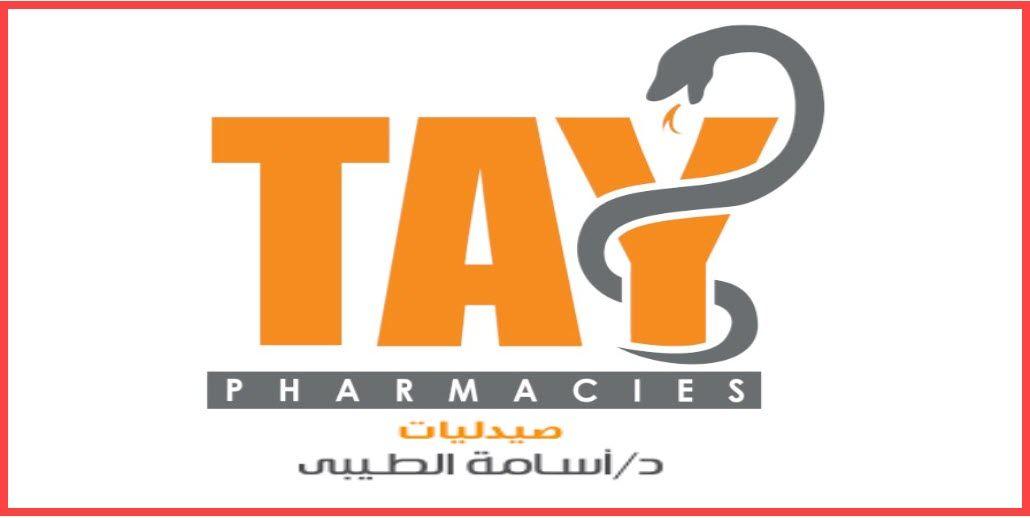 عناوين فروع صيدليات أسامة الطيبي في جمهورية مصر العربية Tech Company Logos Company Logo Pharmacy
