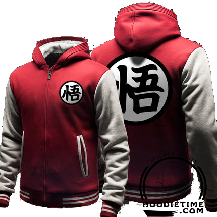 Hoodie Time Provides Awesome Dragon Ball Z Hooded Jackets At A Low Cost Goku Training Symbol Jacket Black Grey And Orang Hoodies Goku Outfit Naruto Clothing