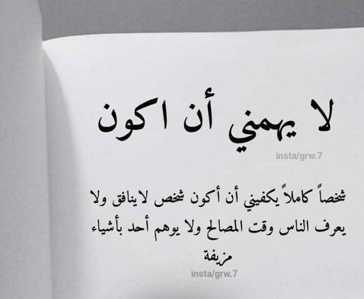 Pin By Abdou Saoudi On اقتباسات Romantic Words Words Quotes Arabic Love Quotes
