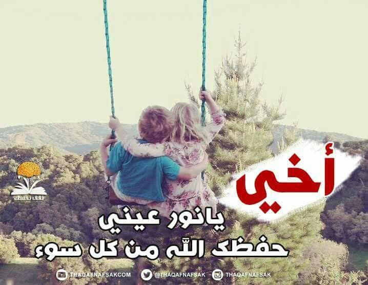 Abdullmalik Its Friday Quotes Love Photos Feelings