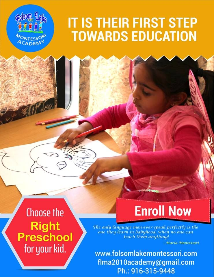 Take the first step towards your child's future with