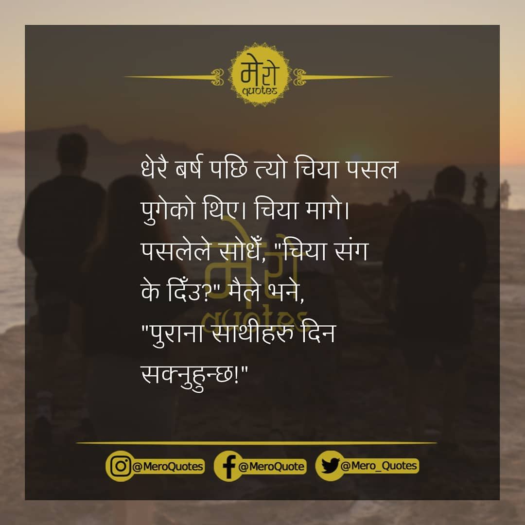Nepali Quotes On Friends By Mero Quotes Friends Quotes Instagram Captions Quotes