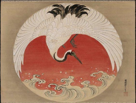 Crane And Waves Nami Ni Tsuru Zu 波に鶴図 Japanese Edo Period
