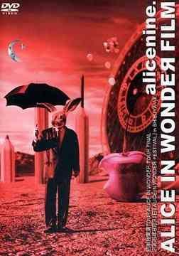 """Il titolo della canzone """"Double Suicide in Wonderland"""" nasce da due cose: la prima è il DVD degli Alice Nine. """"Alice in Wonderfilm""""."""