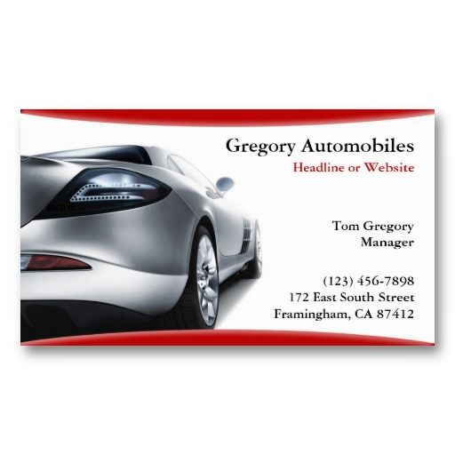 Auto Cars Business Card Zazzle Com Custom Business Cards