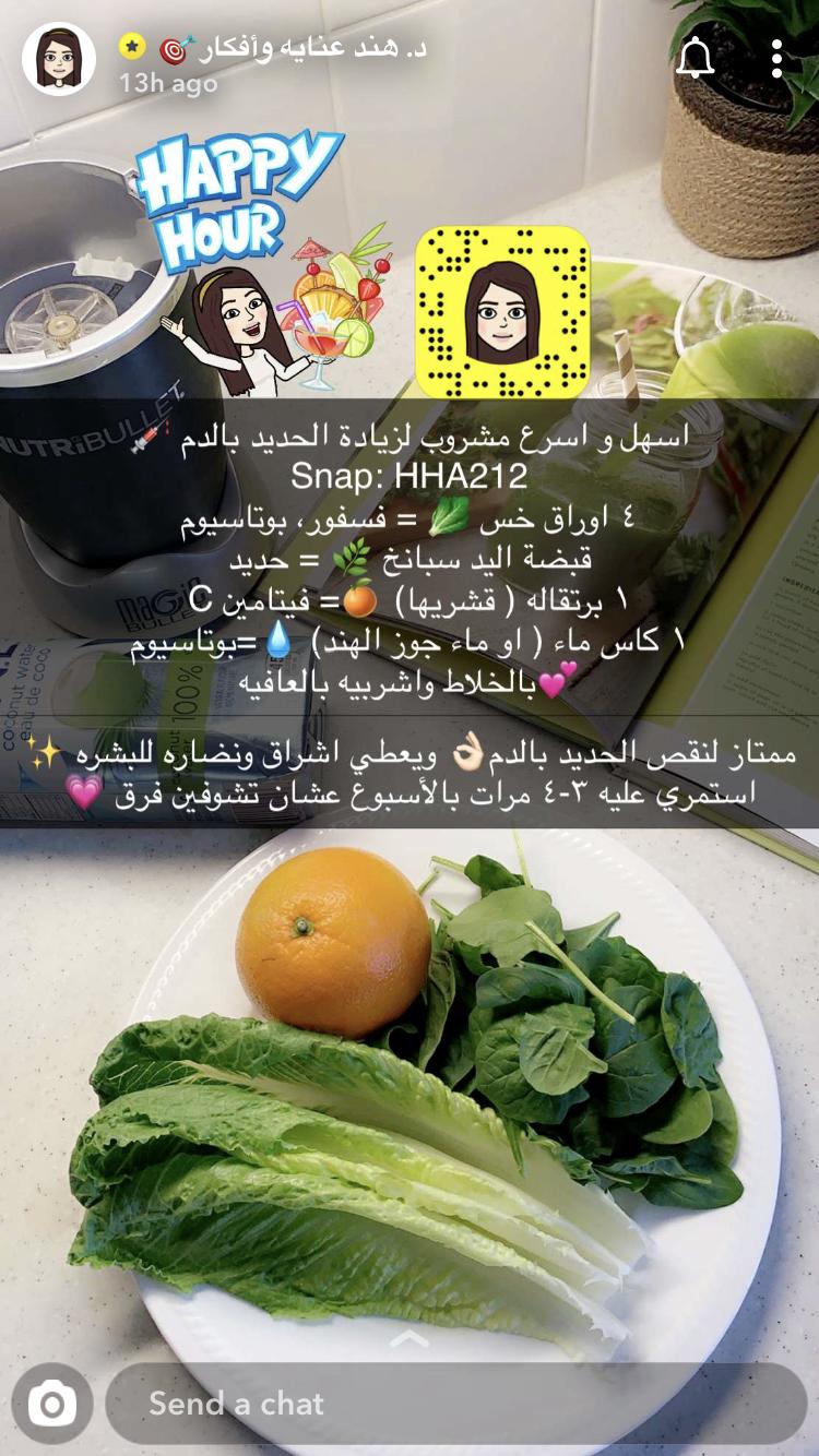 Pin By Mona El Roo7 On منتجات عليها مدح Natural Skin Care Diy Pretty Skin Care Health Facts Food