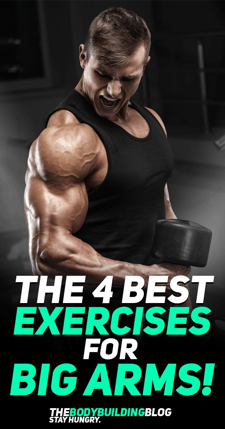 Apps development pinwire 4 biceps workouts for bigger