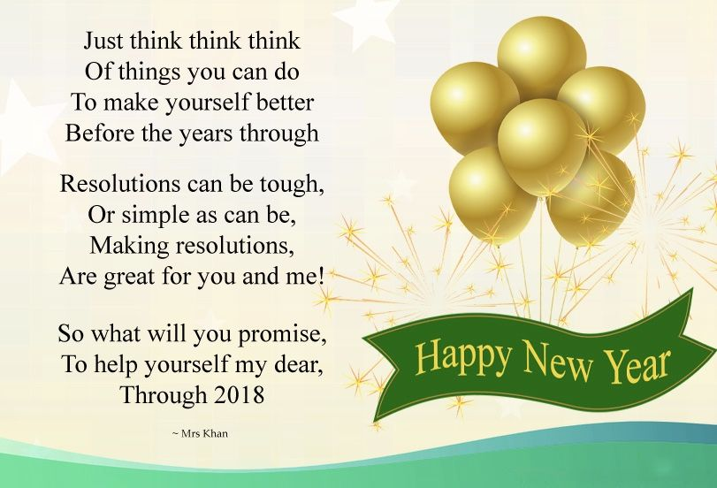Happy New Year Poems 2019 Happy new year images, Happy