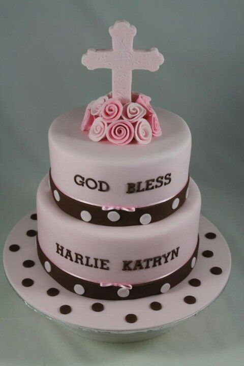 Pin by Cup Cake on Religious Cakes | Religious cakes, Bible