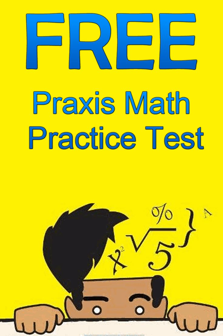 Praxis math study guide
