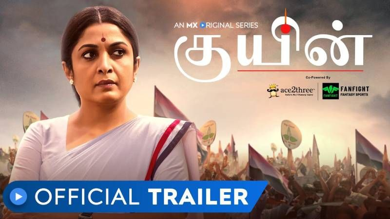 The trailer of MX Player's 'Queen' proves why Ramya Krishnan is the ultimate queen!