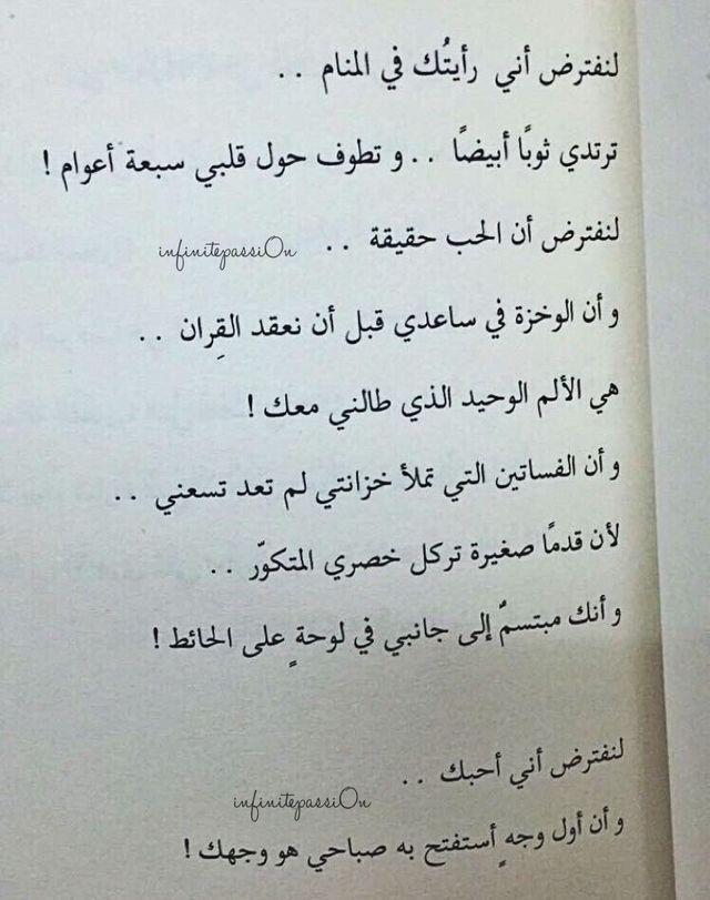 ههههههه Words Wise Words Quotes