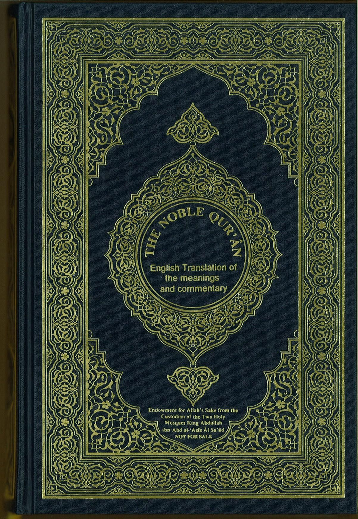 Quran Book Cover Template : Pin by burhan on cover books islam