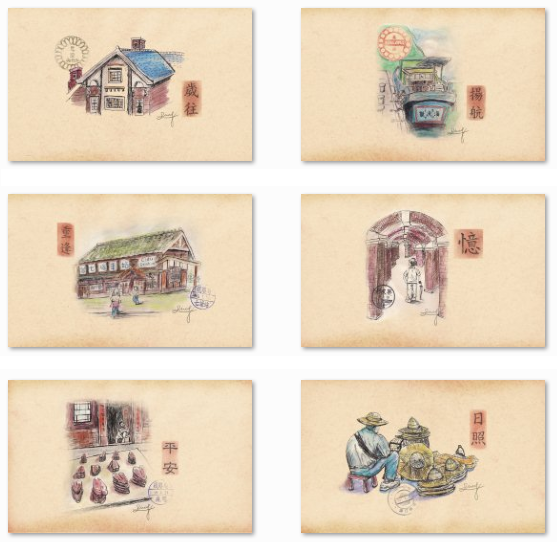 Download Taiwan Sketches And Behind The Masks Themes For Windows 7