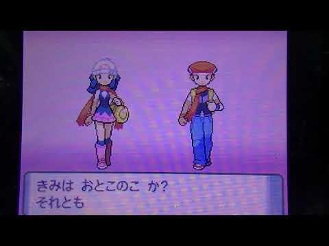 ダイヤモンド リメイク ポケモン パール