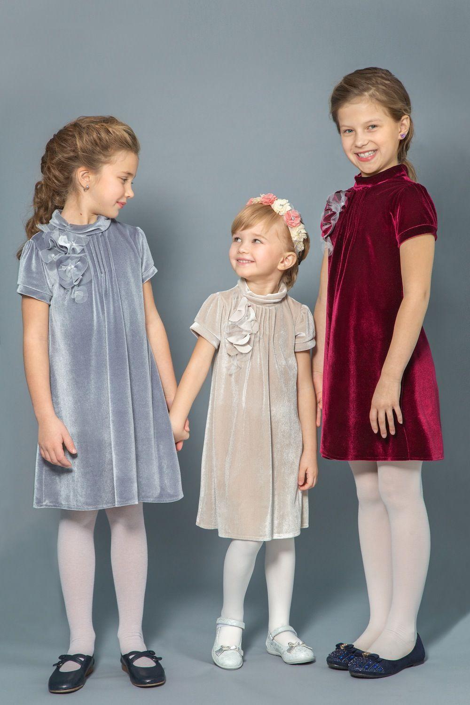 Купить платье серое для девочки