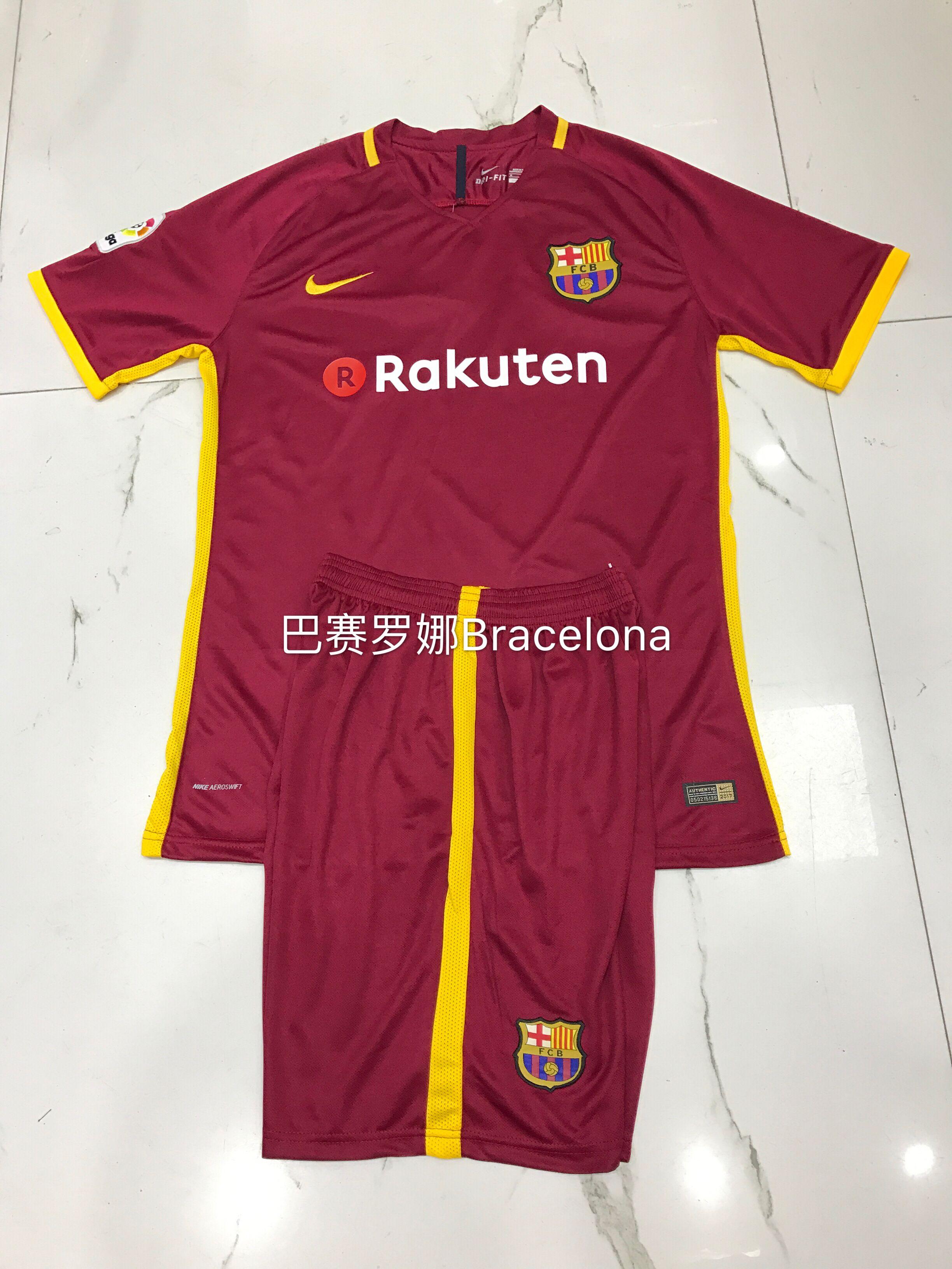 lista de precios : Conjunto de ropa de fútbol : Camisa de manga corta  incluyendo pantalones