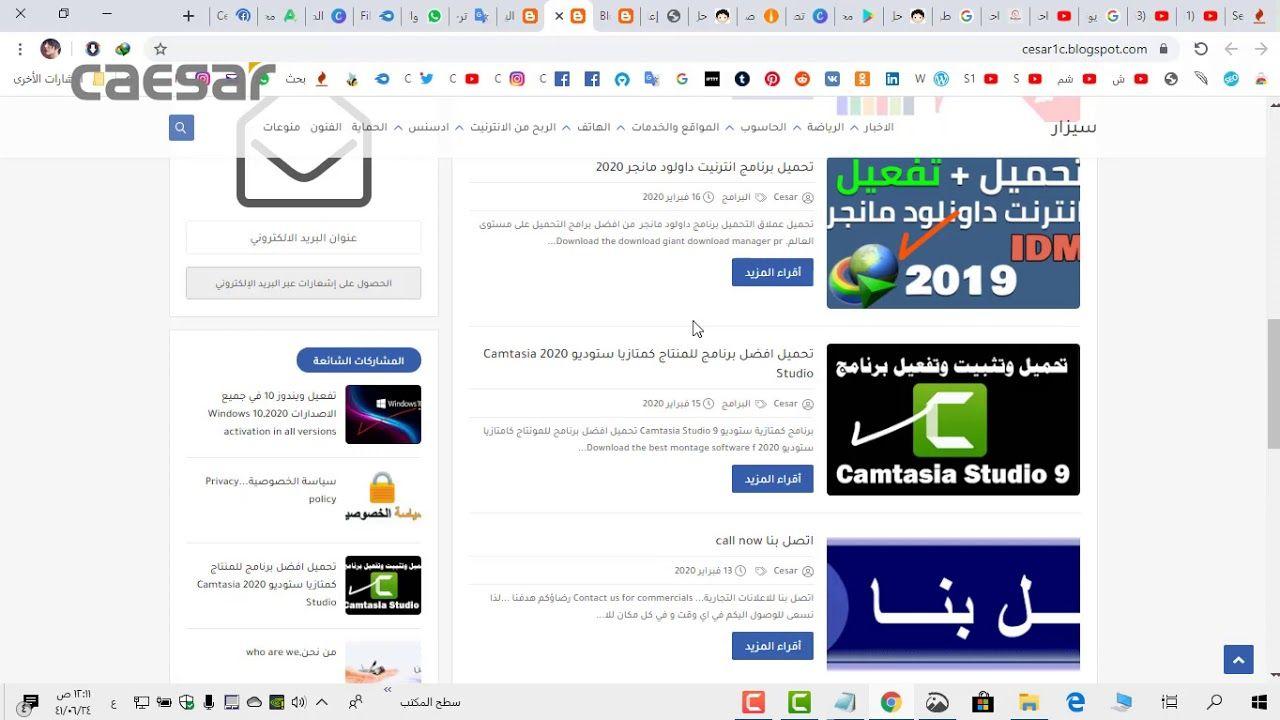 31 غلاف مجاني لكم وحل مشكلة رفع صورة غلاف الى قناة يوتيوب للمبتدئين 2020 Screenshots
