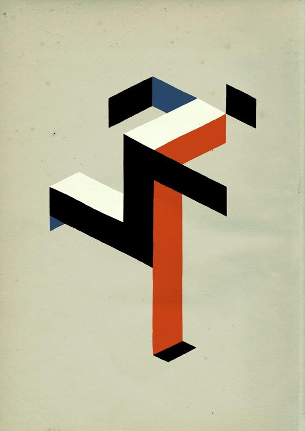 Tom Bauhaus Tom Artichaut ~ Running Man. | Visual Identity | Pinterest