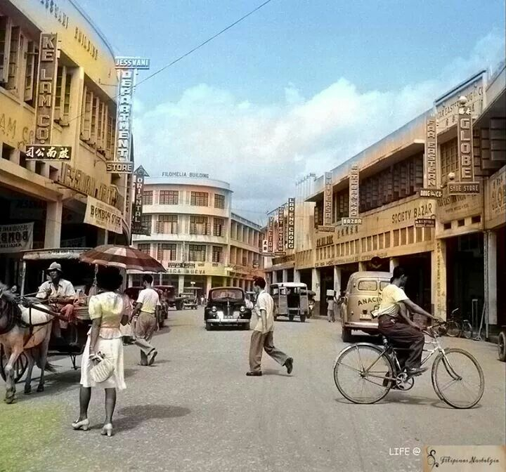 Downtown Cebu 1949 Cebu City Cebu Philippines