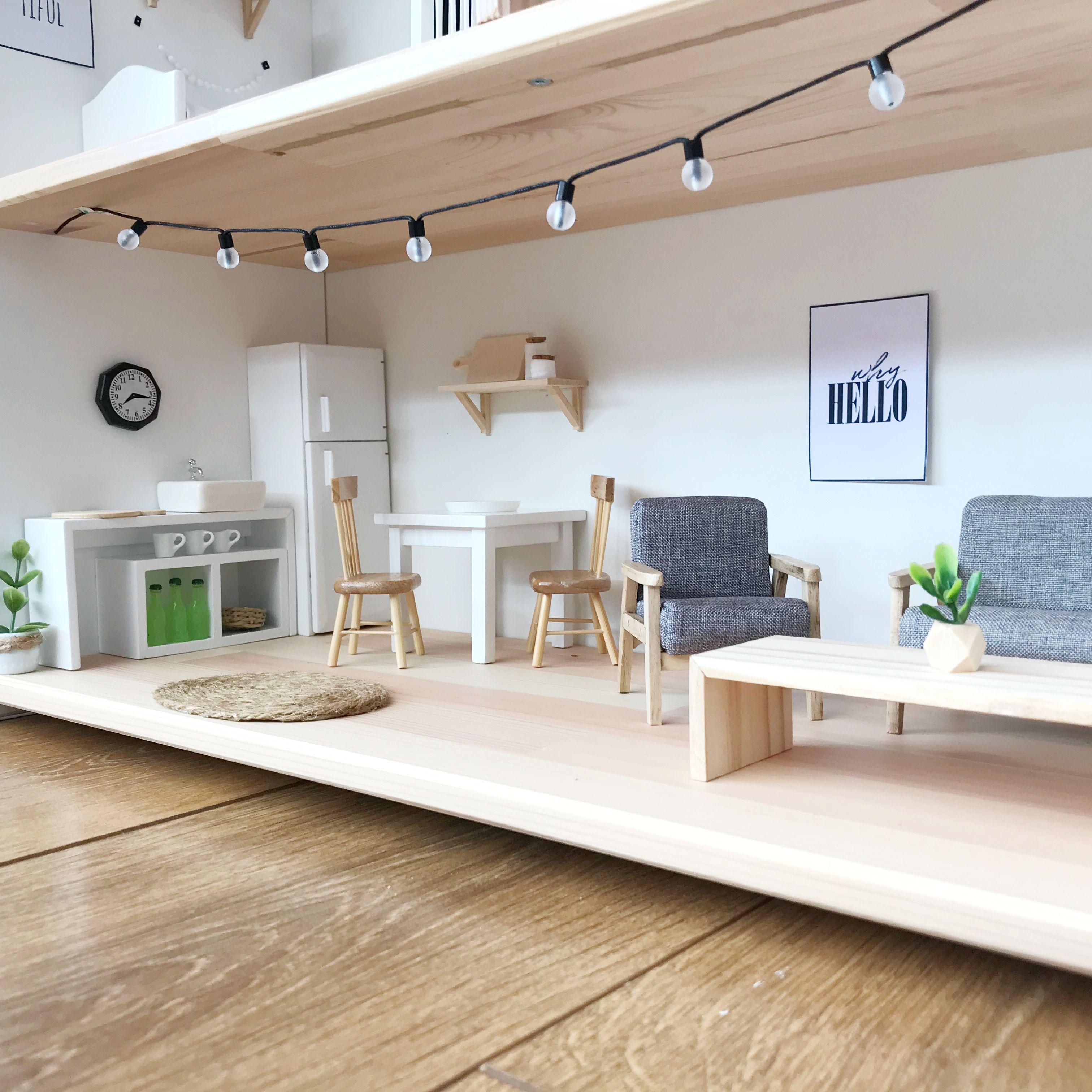 Modern Dollhouse Furniture And Decor