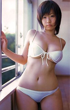 Daily Bikini Page
